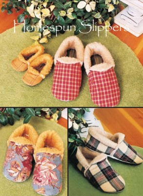 Homespun Slippers Pattern-favorite things, slippers pattern, slipper patterns, homespun slippers, slippers, pattern, patterns